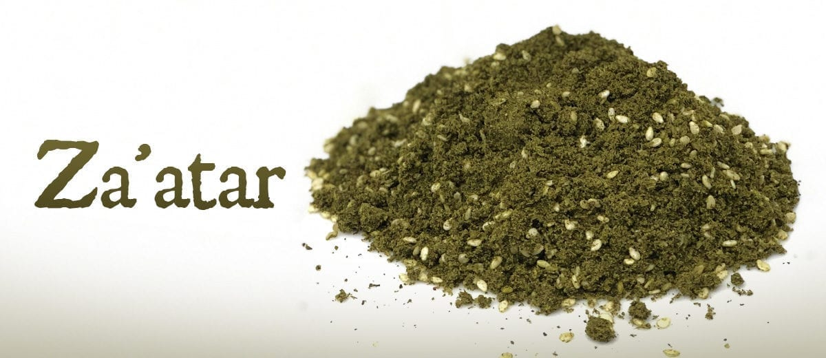 za'atar spice blend, powder and graphic